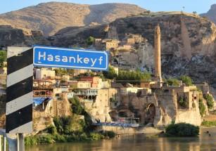 Древний город в Турции уйдет под воду