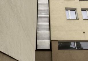 Самое узкое жилье появилось в столице Франции