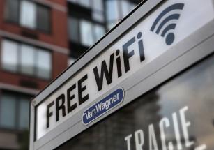 Евросоюз потратит более 25 миллионов евро на Wi-Fi в общественных зонах