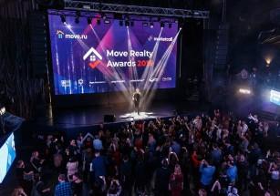 Мы рады объявить первые подробности о Move Realty Awards 2020!
