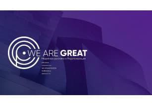 WeAreGreat становится партнером премии Move Realty Awards