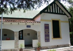 В Аргентине продают дом детства Че Гевары
