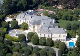 В Чехии выставлен на продажу самый дорогой особняк