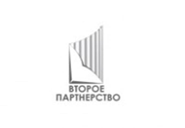ЗАО «Второе Партнерство»