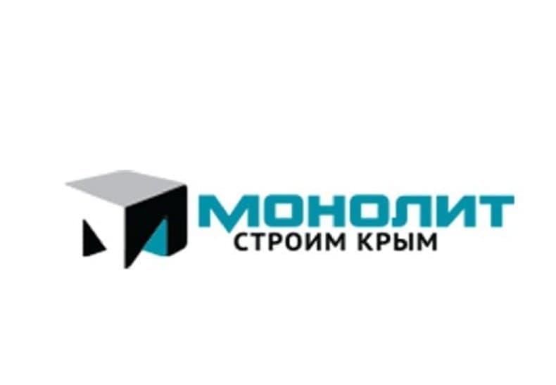 ГК «Монолит»