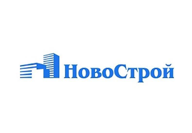 НовоСтрой