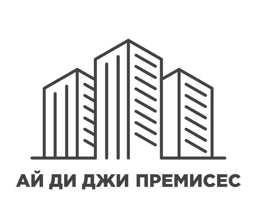 ООО «Ай Ди Джи Премисес»