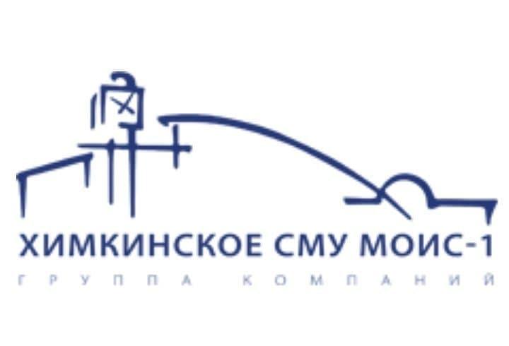 ООО «Химкинское СМУ МОИС-1»