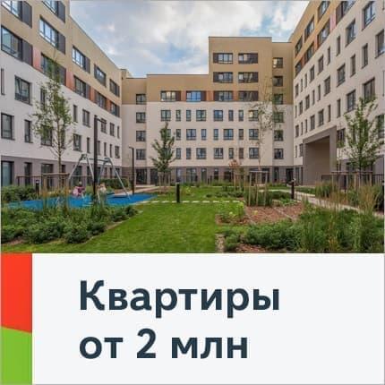 Проект «Первый квартал»