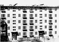 Планировки домов серии II-35