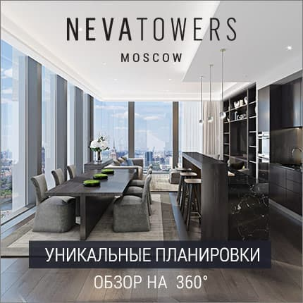 NEVA TOWERS - Лидер продаж