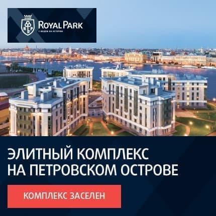 6b63de8252e01 Купить квартиру в Санкт-Петербурге - 90 770 объектов, продажа ...