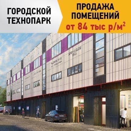 Коммерческая недвижимость Динамовская улица аренда офисов Москва до 20 м2 коммунаров