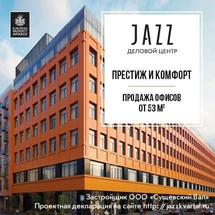 сайт поиска помещений под офис Багратионовский проезд