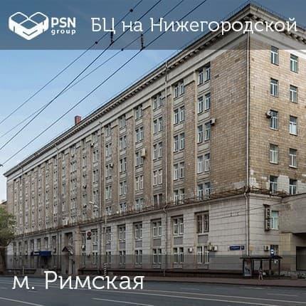 Сколько стоит коммерческая недвижимость в московской области авито коммерческая недвижимость продам
