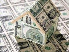 Классификация валютных курсов