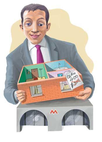 Контроль работы b риелтор/b а при купле - продаже недвижимости.